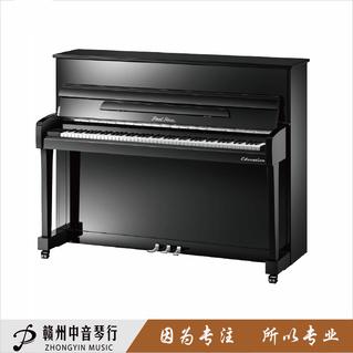赣州珠江立式EP1钢琴