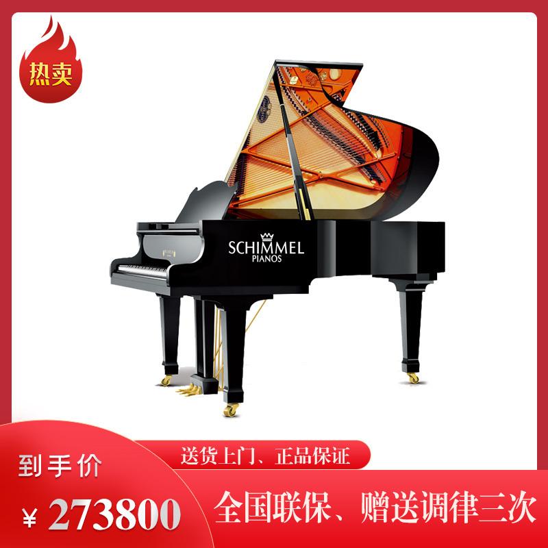 赣州德国舒密尔W180T三角钢琴