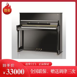 赣州德国舒密尔F156T三角钢琴(亮黑色)