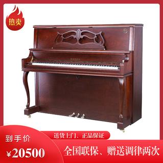 赣州海伦HL120C立式钢琴(起航系列)