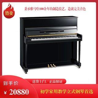 赣州雅马哈立式YS2钢琴