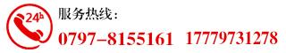 赣州钢琴销售热线:17779731278