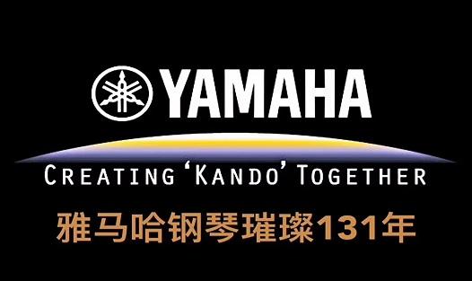 赣州雅马哈钢琴,雅马哈钢琴销售,雅马哈钢琴培训,雅马哈钢琴维修,雅马哈钢琴调律