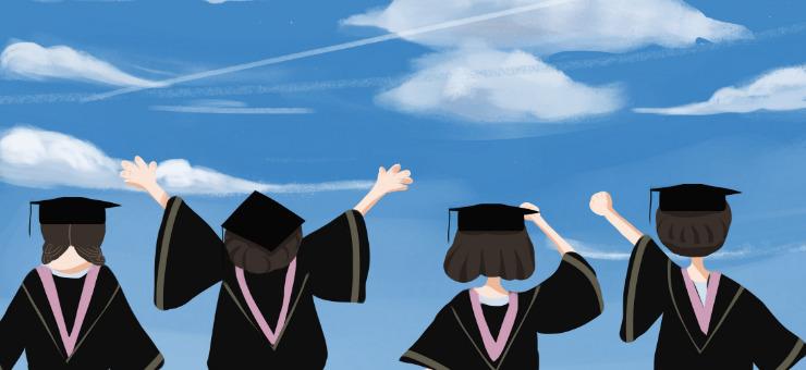 国际免联考MBA高级研修班