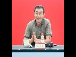 乾元商学师资阎步克——帝国的政治体系