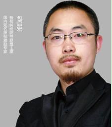 股权与商业模式导师——包启宏