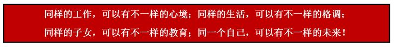 博雅聚娴女性学堂.