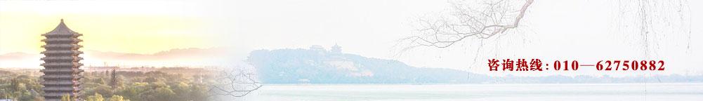 北京大学MBA总裁培训官网