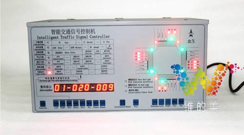 单点式信号机1