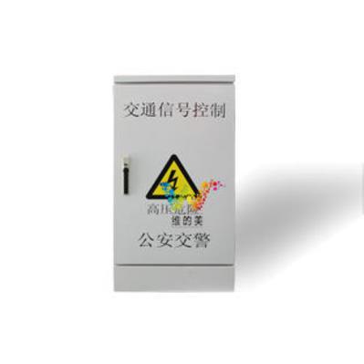 协调式交通信号机