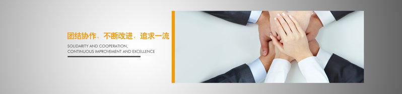350vip葡京新集团首页莅临|官网怎样做好清洗和保养