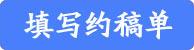 一文代写网代写中秋节节日征文语