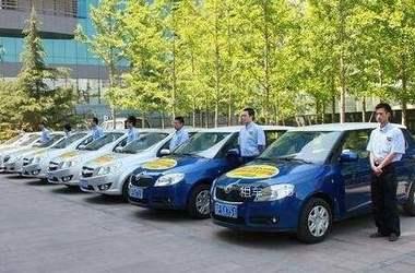 「租车上当」放伯匆,网上汽车租赁平台和汽车租赁公司选哪个靠谱?