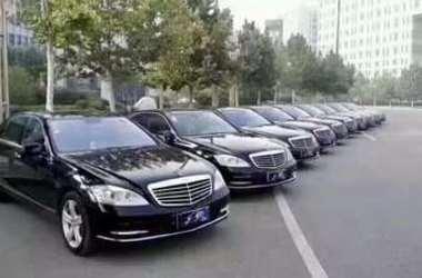 「北京客车租赁公司转型」,北京大客车出租公司逐渐开始尝试转型