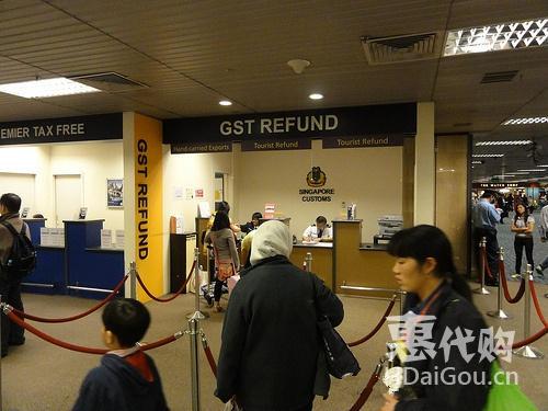 新加坡退税攻略(退税流程/退税方式/退税步骤)