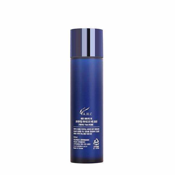 【保税区邮】韩国 AHC 高效保湿B5玻尿酸乳液 120ml