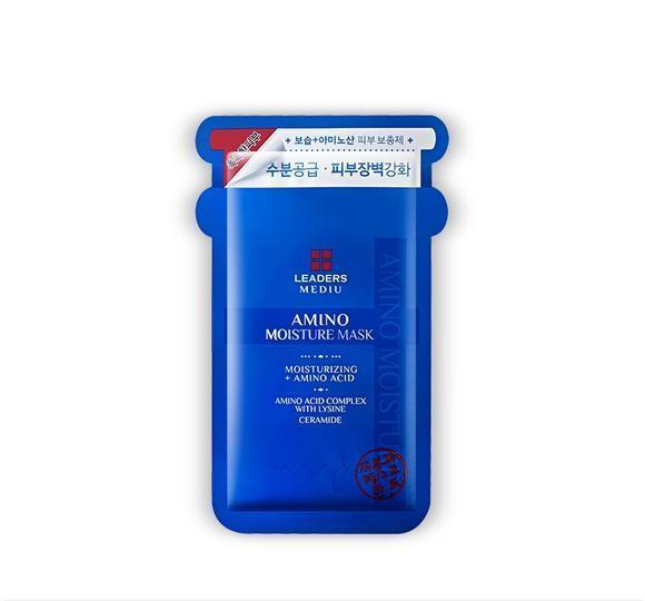 【保税仓直发】韩国 丽得姿 美蒂优氨基酸补水面膜 10片/盒