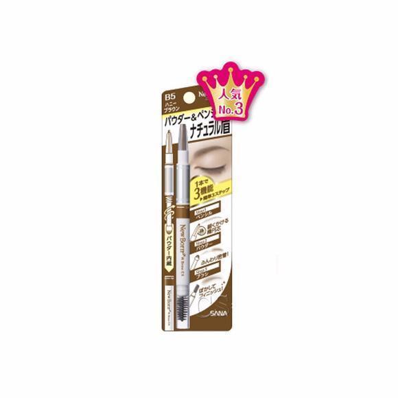 【香港直邮】日本 SANA/莎娜 NEW BORN EX 柔和三用眉笔 B5 蜜糖棕 0.4G