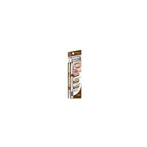 【香港直郵】日本 SANA/莎娜 NEW BORN EX眉采飛揚三用眉筆+眉粉+旋轉 B6 自然棕