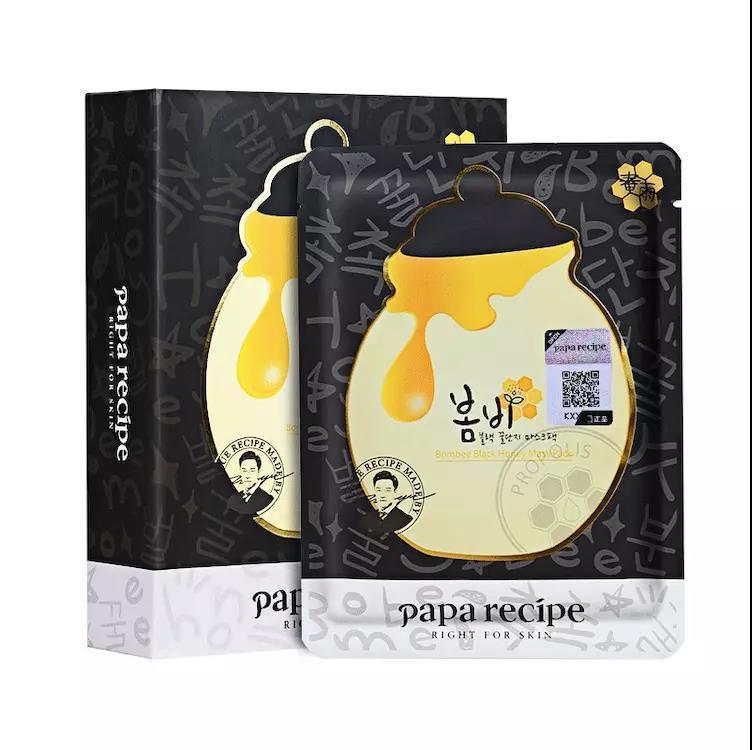【香港直邮】韩国 papa recipe 韩国春雨面膜 春雨竹炭面膜 黑色