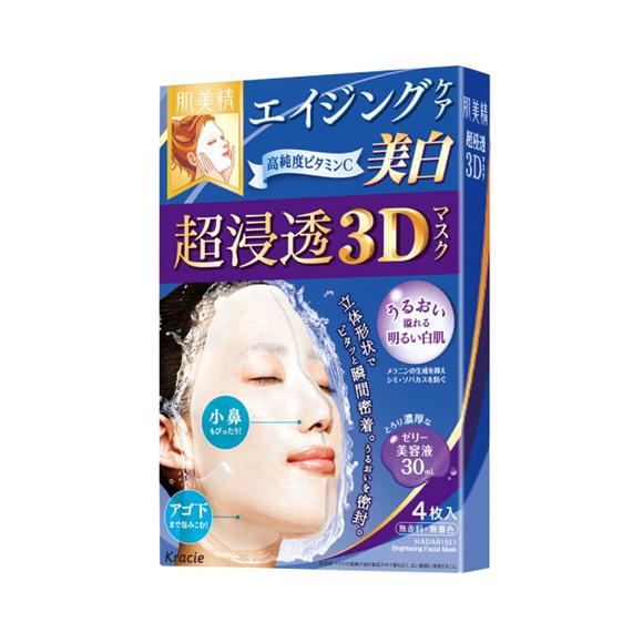 【保税仓直发】日本 肌美精 3D立体浸透保湿面膜
