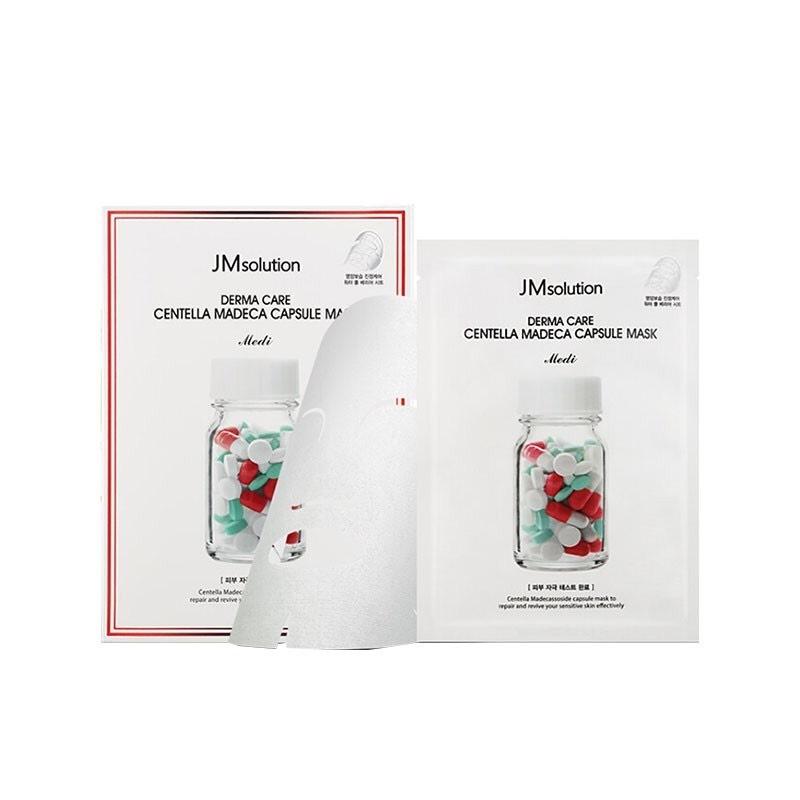 【保税包邮】韩国 JMSOLUTION 红药丸面膜 10片/盒