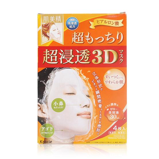 【保税仓直发】日本 肌美精 3D立体超浸透保湿补水面膜 4片/盒