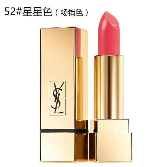 【香港直邮】法国 YSL/圣罗兰 迷魅纯漾唇膏 方管   # 52