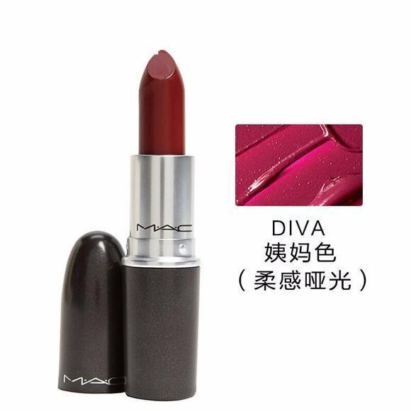 【香港直邮】加拿大 MAC/魅可 子弹头 口红唇膏 DIVA
