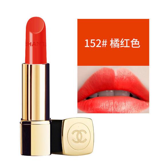 【香港直邮】法国 CHANEL/香奈儿 丝绒唇膏  #152