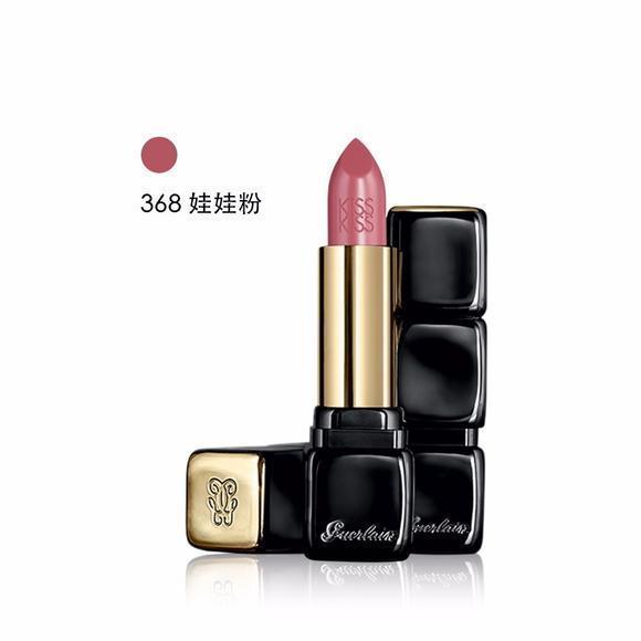 【香港直邮】法国 GUERLAIN/娇兰 亲亲唇膏 #368