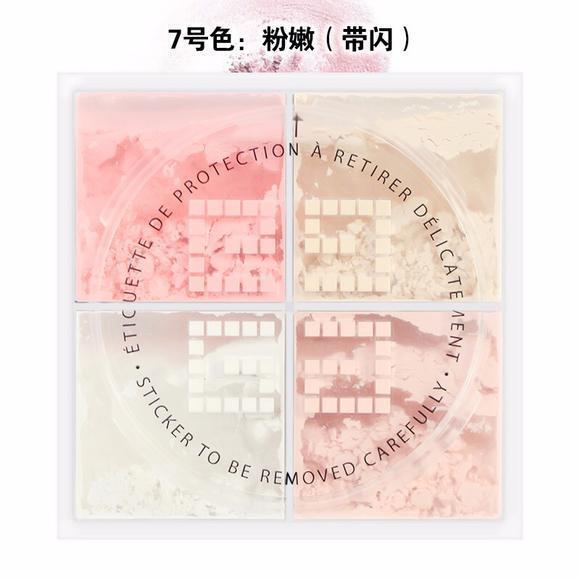 【香港直郵】法國 GIVENCHY/紀梵希 四宮格蜜粉 #7
