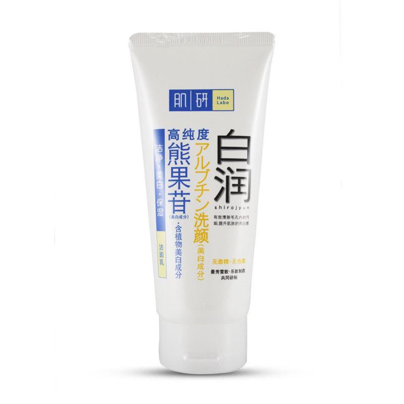 【一般贸易中文版】中国 Mentholatum 曼秀雷敦 肌研白润洁面乳100g
