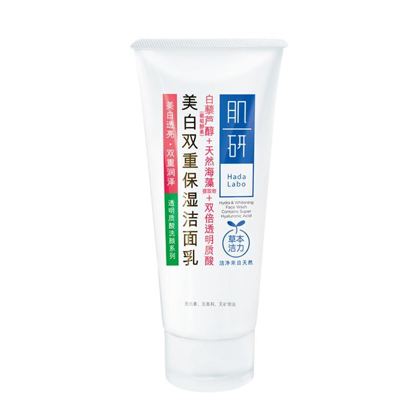 【一般贸易中文版】中国 Mentholatum 曼秀雷敦 肌研美白双重保湿洁面乳100ml