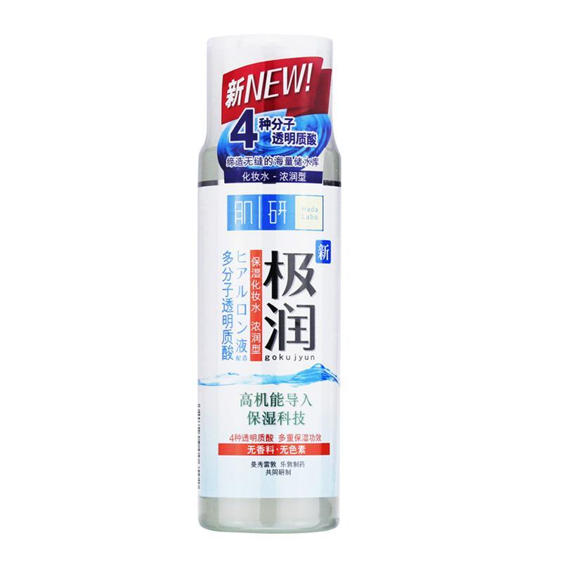 【一般贸易中文版】中国 Mentholatum 曼秀雷敦 肌研极润保湿化妆水(浓润型)170ml