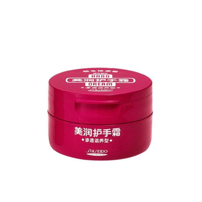 【一般貿易中文標】日本資生堂美潤護手霜(滲透滋養型)盒裝100g