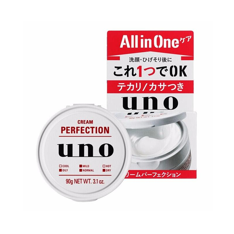 【香港直邮】日本资生堂(Shiseido) UNO吾诺男士五合一多效保湿面霜