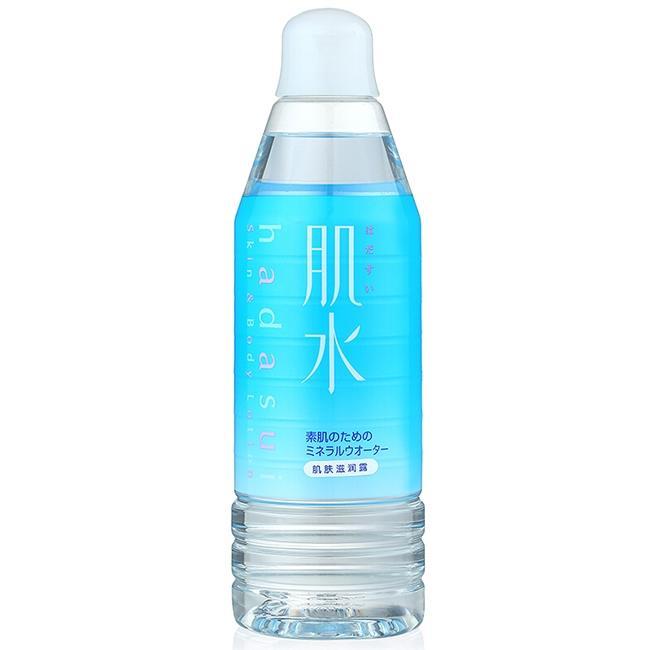 【一般贸易中文标】日本资生堂肌水肌肤滋润露400ml