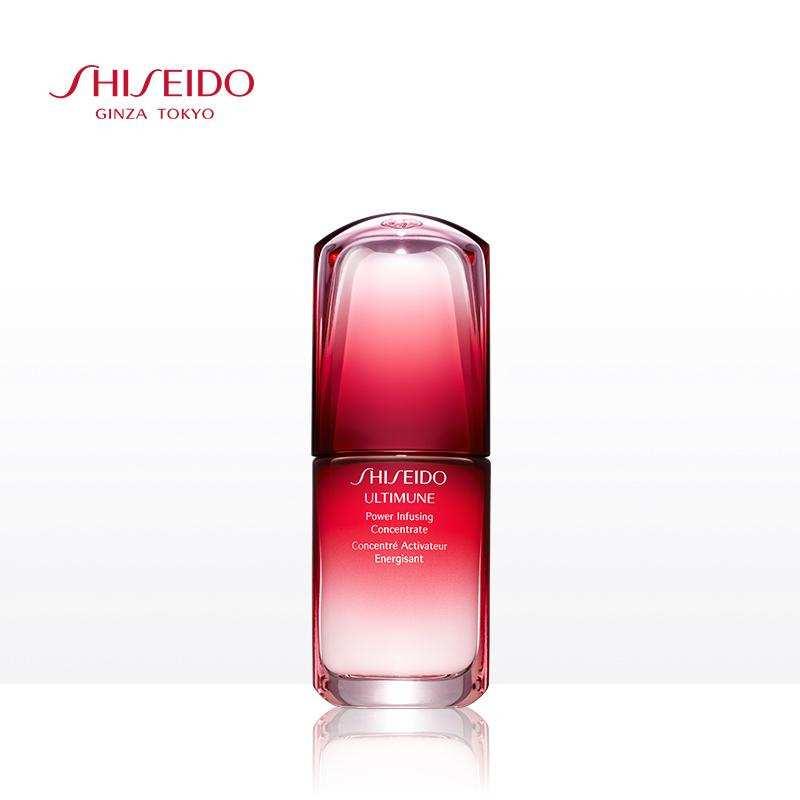 【香港直邮】日本资生堂 Shiseido 资生堂精华液 红妍肌活精华露30ml 傲娇精华 红腰子