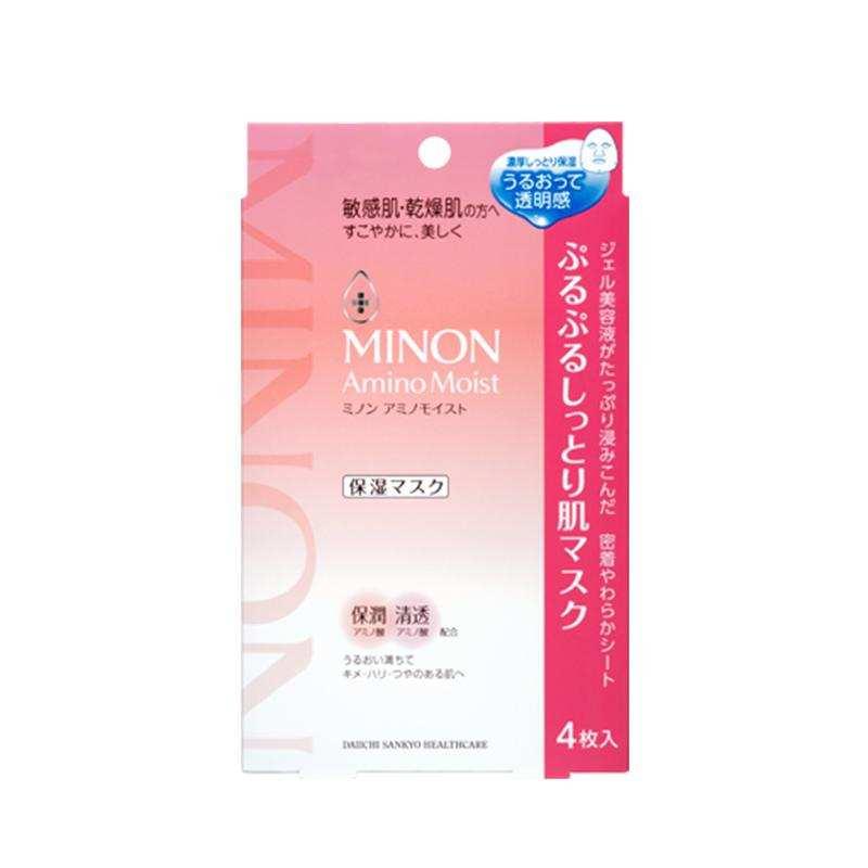 【香港直邮】日本蜜浓 MINON 氨基酸保湿滋润面膜 22毫升/片 4片装 干燥敏感肌可用