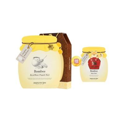 【一般贸易中文标】韩国papa recipe春雨皇家蜂蜜面膜小蜜罐面膜 7片+2