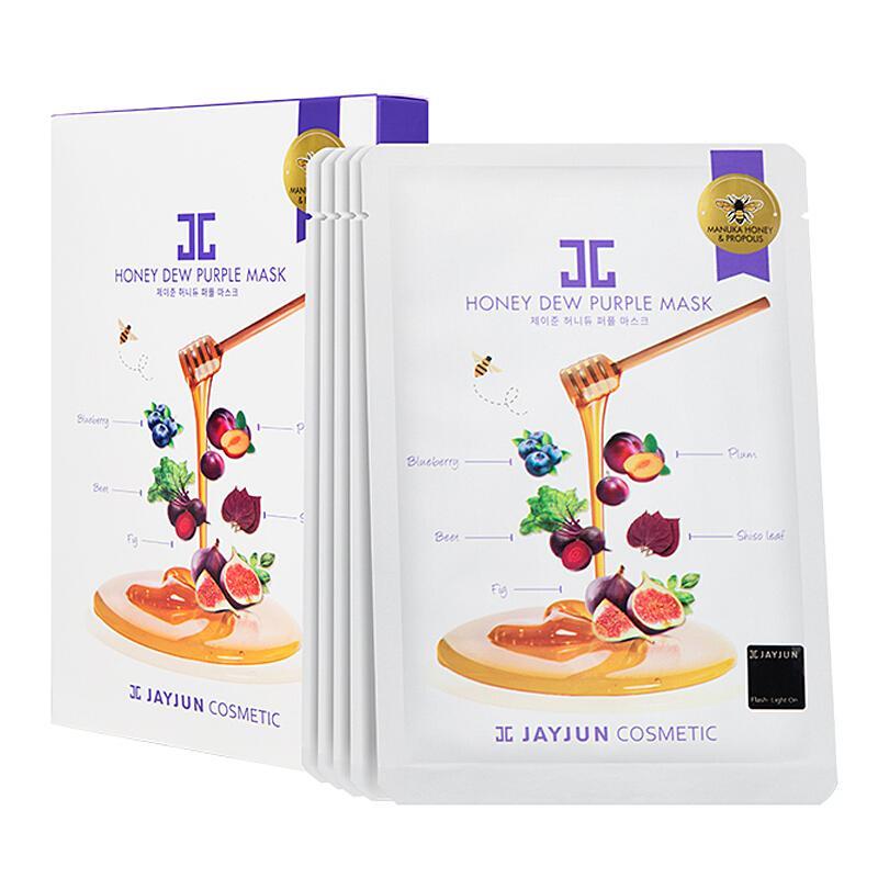 韩国JAYJUN代理 水光紫莓蜂蜜面膜货源