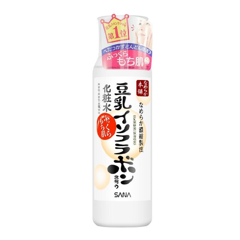 日本SANA莎娜代理  莎娜豆乳美肌保湿型化妆水 200ml货源
