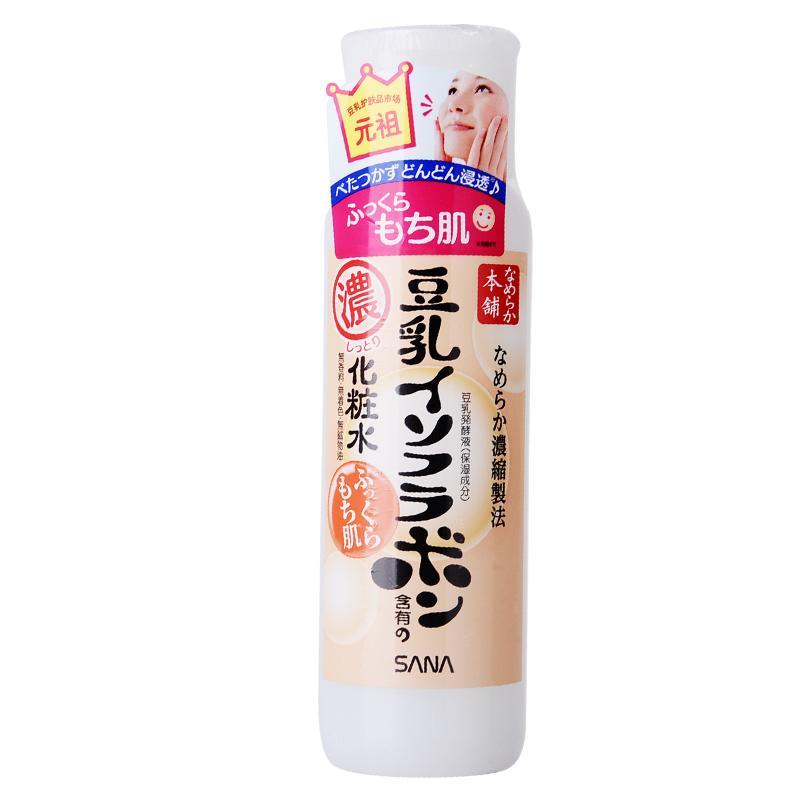 日本莎娜代理  莎娜sana豆乳美肤浓润化妆水200ml货源
