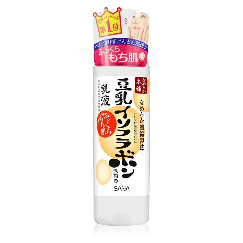 日本莎娜代理  莎娜 SANA 豆乳美肌保湿乳液 150ml货源