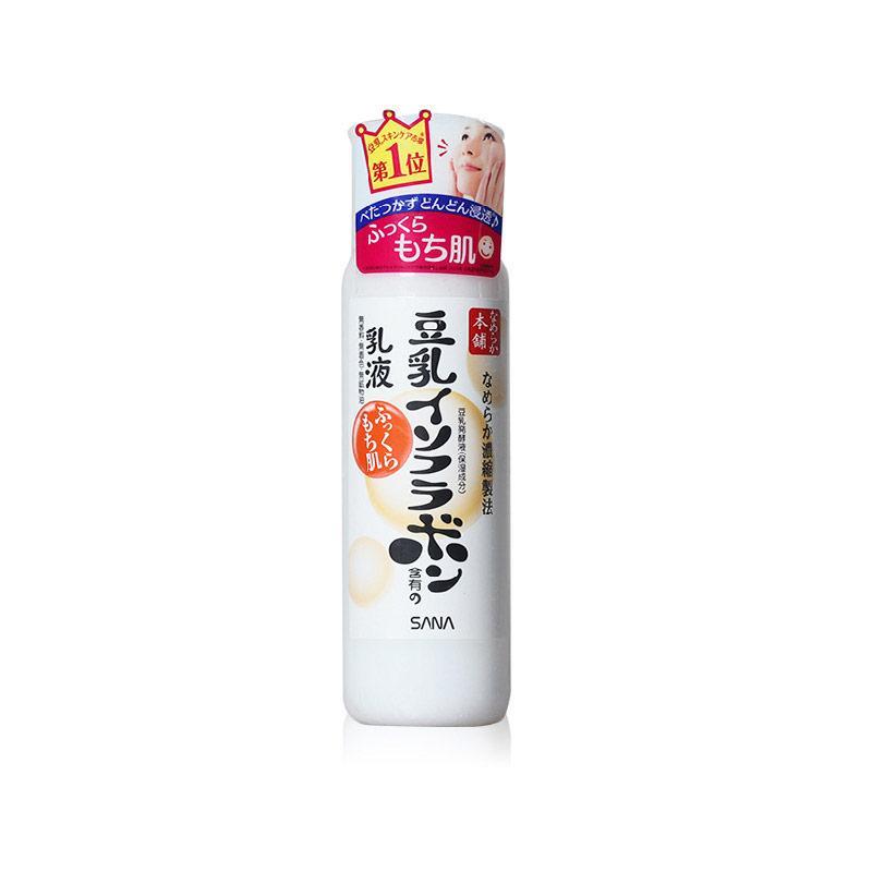 日本莎娜代理  莎娜SANA 豆乳美肌美白保湿乳液 超人气美白圣品 150ml货源