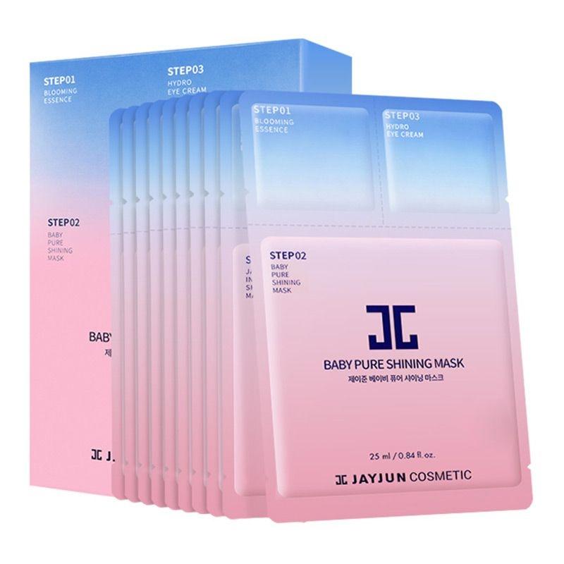 韩国JAYJUN水光代理 JAYJUN水光面膜三部曲baby童颜面膜货源