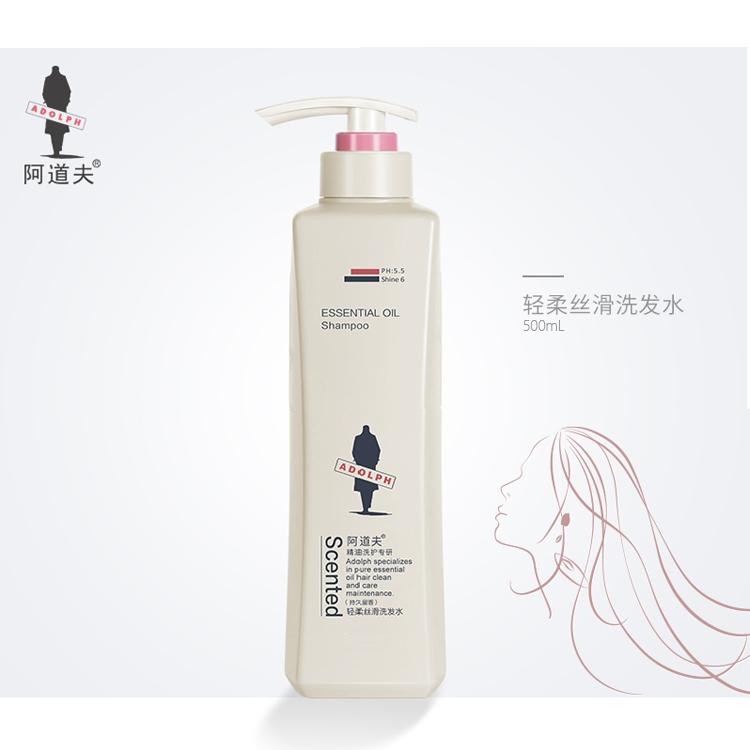国产阿道夫代理 阿道夫轻柔丝滑洗发乳液500ML货源
