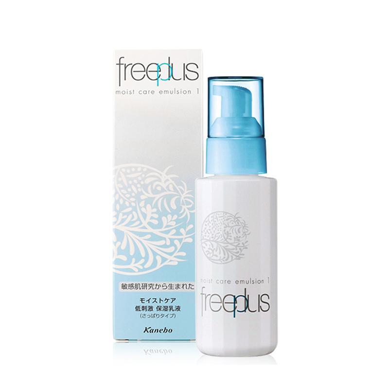 日本芙丽芳丝代理 芙丽芳丝保湿修护乳液货源