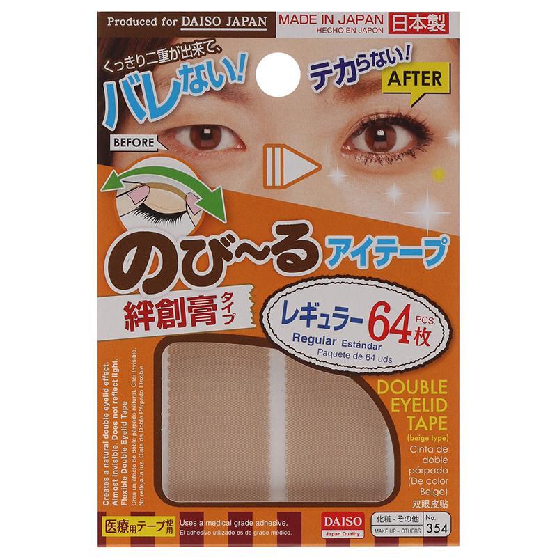 日本大創代理 大創透明雙眼皮貼貨源